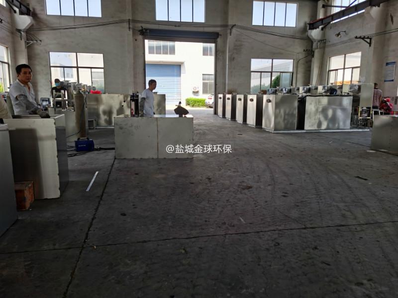厨房油水分离器生产车间