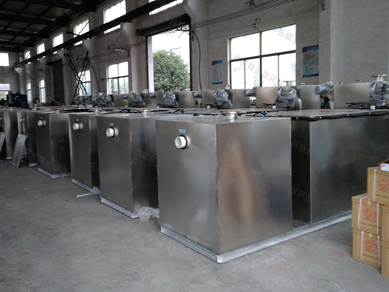 眉山餐饮废水油水分离器生产厂商