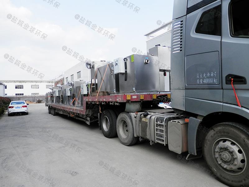 资阳餐饮废水隔油器油脂生产成套设备