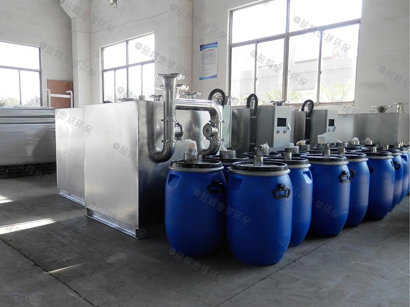 甘孜大饭店隔油隔渣装置金球环保厂家