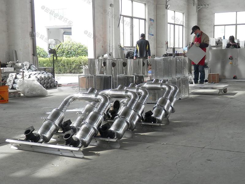攀枝花食堂用泔水分离器改造