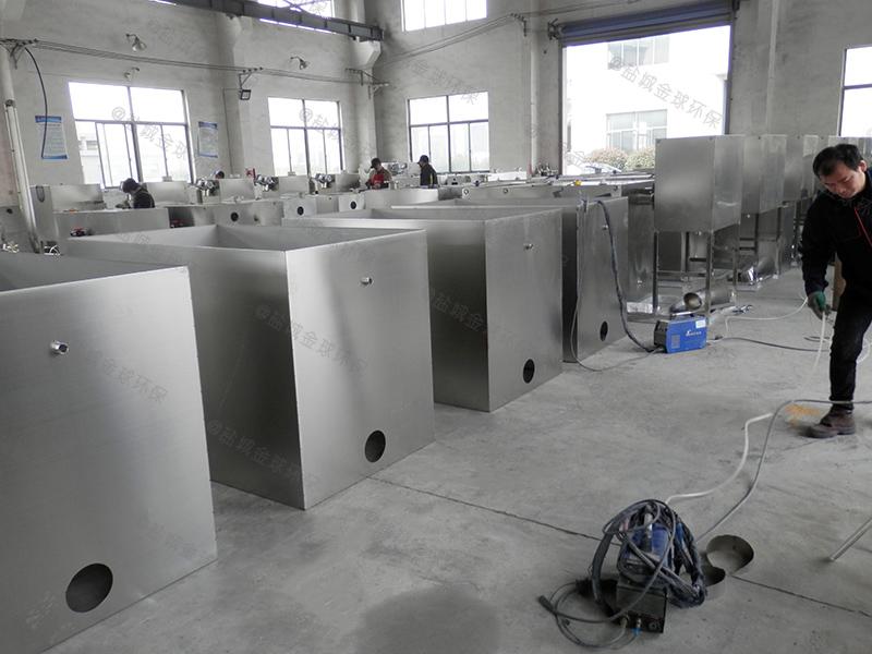 内江酒店废水泔水分离设备改造厂家