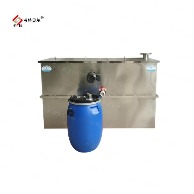 甘洛餐饮废水隔油器