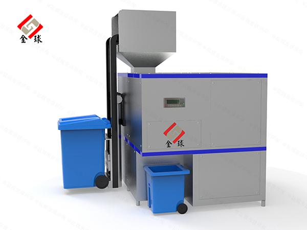 小型机械式厨余垃圾处理装置对环境的影响