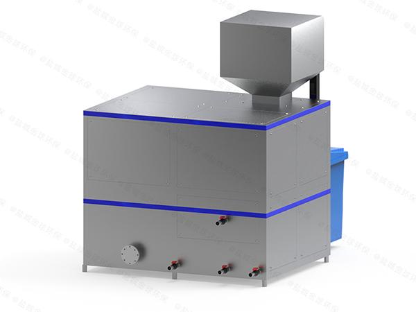 微型自动化餐饮垃圾废水处理工厂
