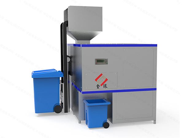 20吨餐饮垃圾干湿分离设备价位