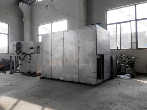 5吨自动化厨余垃圾减量设备原理图