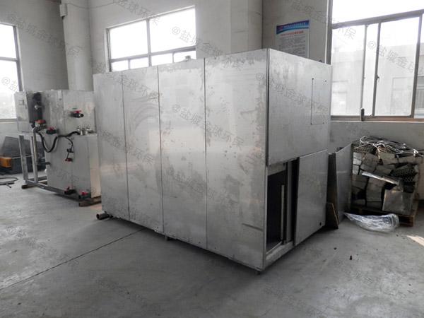 日处理5吨多功能厨余垃圾设备生产厂家