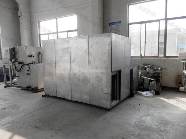 大型自动化厨余湿垃圾处理机处理方案