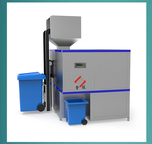 大型智能化餐饮垃圾一体化处理设备厂家