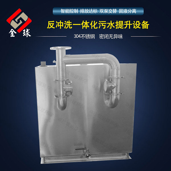 大型会馆地下室密闭式污水提升器设备只有声音不能抽水