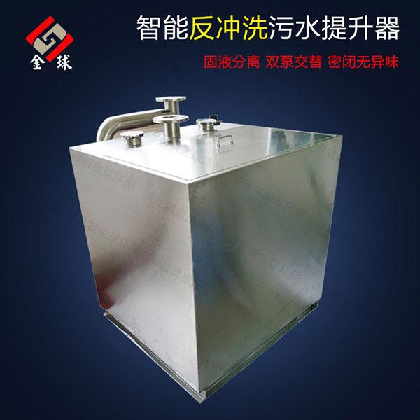 奶茶店餐饮污水提升设备特征