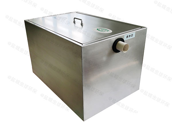 餐厨垃圾地下式机械隔油分离器规定