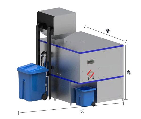 20吨环保餐饮垃圾减量设备工艺流程