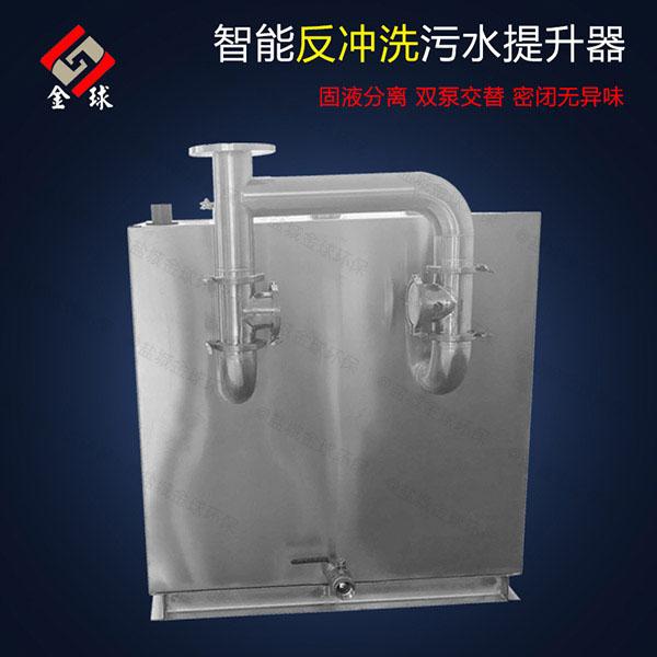 室内商用污水提升设备安装案例