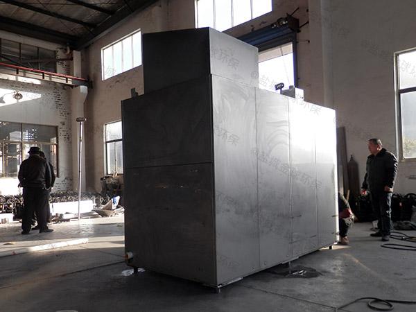 大中型智能化厨余一体化垃圾处理设备批发厂家