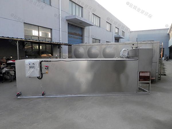 食堂埋地式半自动隔油过滤器操作规程