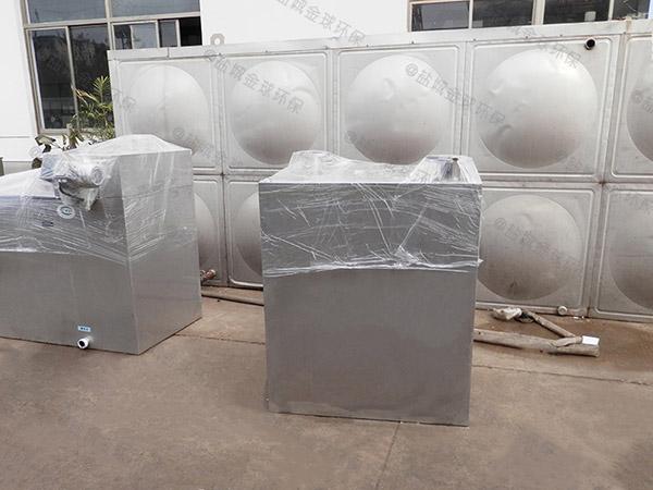 负一层多用途污水提升处理器可代替三化厕吗