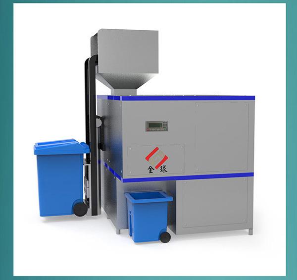大小型全自动餐饮垃圾破粹设备产品标准