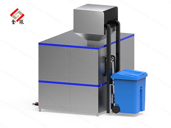 日处理5吨自动上料餐厨垃圾减量处理机器代理