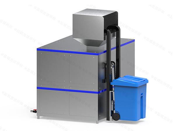日处理5吨餐厅餐厨垃圾一体化处理系统企业