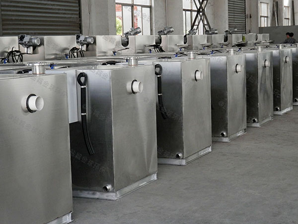 户外组合式食堂垃圾油水分离设计规范