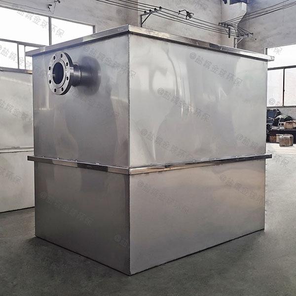 室外无动力厨房油污水分离器图片