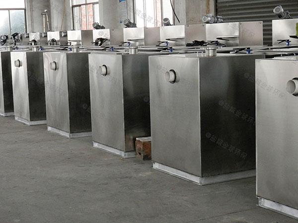 地下分体式食堂油污水分离器规格型号及容量