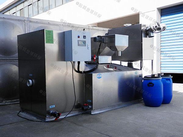 埋地智能化厨房油污水分离装置厂家