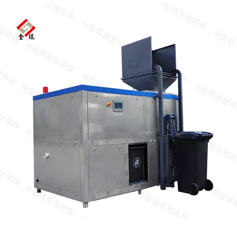 日处理5吨商业综合体餐饮垃圾压缩机运行原理