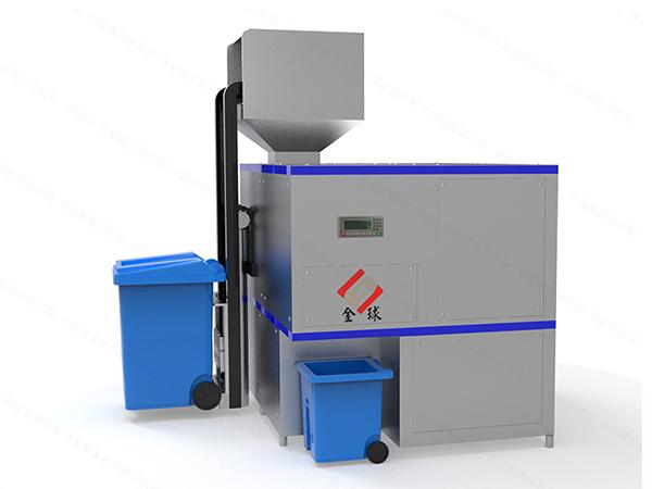 日处理10吨商业城食物垃圾减量处理系统方案