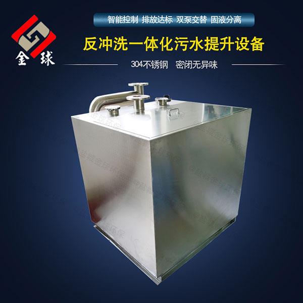 地下室马桶全自动污水提升器设备如何选